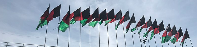 The series of flags of Afghanistan in Kabul, Afghanistan by Aminullah Wardak via Wikimedia Commons.