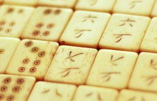 Mahjong_(53669794)